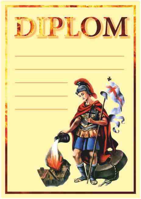 Diplom DL128